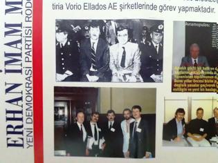 Φωτογραφία για Υποψήφιος της ΝΔ με Τουρκικη σημαια