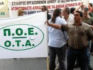 Φωτογραφία για ΠΟΕ-ΟΤΑ: Εν αναμονή ΚΥΑ για αποζημιώσεις