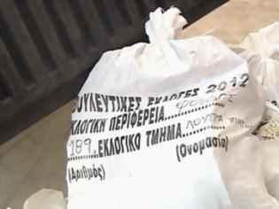 Φωτογραφία για Άγνωστο αν θα είναι έτοιμα τα εκλογικά στην Λαμία [video]