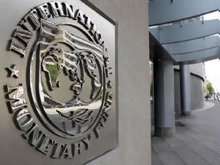 Φωτογραφία για Πιστή εφαρμογή του Μνημονίου ζητά το ΔΝΤ