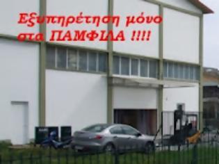 Φωτογραφία για Καταγγελίες για την ΕΑΣ Λέσβου: ταλαιπωρούν τους παραγωγούς … στα Πάμφιλα!