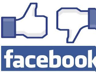 Φωτογραφία για 7 σημαντικές πληροφορίες που ένας Facebook χρήστης πρέπει να γνωρίζει!