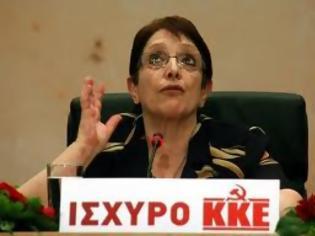 Φωτογραφία για ΚΚΕ: Με τις προτάσεις του Αλ. Τσίπρα δεν καταργούνται το μνημόνιο και η δανειακή σύμβαση