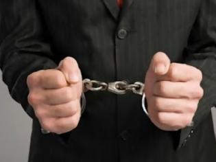 Φωτογραφία για Σύλληψη για χρέη άνω του 1 εκατ. στη Θεσσαλονίκη
