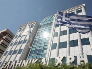 Φωτογραφία για Το Χρηματιστήριο Αθηνών εμφανίζει πτωτικές τάσεις