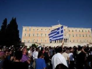Φωτογραφία για Μήνυμα αναγνώστη: Τέρμα τα δάκρυα Έλληνες