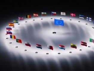 Φωτογραφία για ΕΚΤ: Απόρριψη μνημονίου σημαίνει έξοδο από το ευρώ