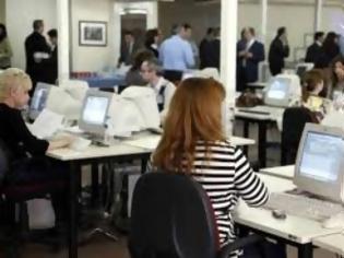 Φωτογραφία για Σε ισχύ το νέο πειθαρχικό δίκαιο των δημοσίων υπαλλήλων
