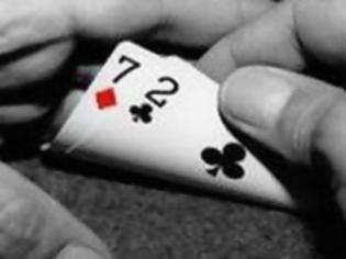 Φωτογραφία για Το πόκερ της κυβέρνησης