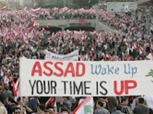 Φωτογραφία για Παραίτηση Άσαντ ζητούν οι ΗΠΑ