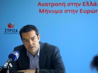 Φωτογραφία για Αρνήθηκαν συνάντηση με Τσίπρα