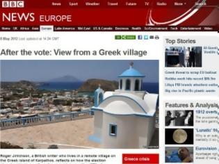Φωτογραφία για Το ρεπορτάζ του BBC στην Κάρπαθο