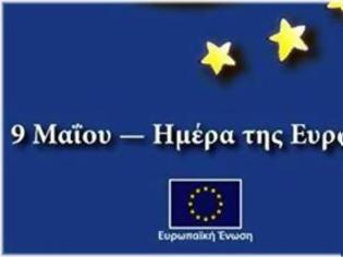 Φωτογραφία για 9 ΜΑΙΟΥ: Ημέρα της Ευρώπης