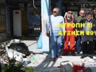Φωτογραφία για Πρόκληση! Ο Δήμος Λέσβου επιβάλει αύξηση 80% στην πλάζ Τσαμάκια Μυτιλήνης!