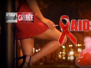 Φωτογραφία για «Κόκκινος συναγερμός» για το AIDS!