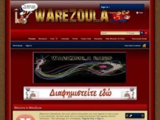 Φωτογραφία για Χειροπέδες σε ειδικό φρουρό γιατί είχε site {warezoula} που οι χρήστες έκαναν download ταινίες και τραγούδια