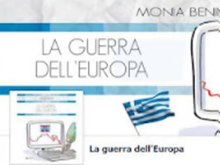 Φωτογραφία για Σε λίγες ημέρες κυκλοφορεί το πρώτο βιβλίο στην Ευρώπη για την Ελλάδα...