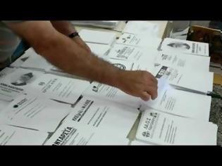 Φωτογραφία για Με λίστες οι επαναληπτικές εκλογές και όχι με σταυρό!