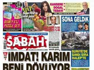 Φωτογραφία για Αυτούς φοβήθηκε το Πασοκ το 1996?Σώστε με, με δέρνει η γυναίκα μου καταγγέλλει Τούρκος υπαξιωματικός και ζητά την προστασία του κράτους.