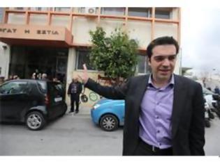 Φωτογραφία για O ΣΥΡΙΖΑ ΛΕΕΙ ΠΩΣ Η ΝΔ ΔΕΝ ΔΙΚΑΙΟΥΤΑΙ ΤΟ BONUS ΤΩΝ 50 ΒΟΥΛΕΥΤΩΝ!