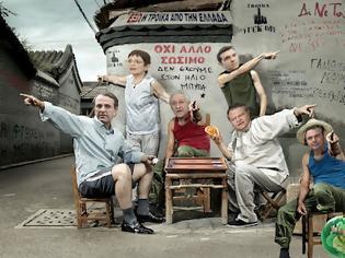 Φωτογραφία για Μαρτυρίες και ομολογίες πολιτικής ανημποριάς: Ευρώ, δραχμές και η παραφιλολογία περί εντός-εκτός της ΕΕ