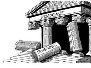 Φωτογραφία για Αυτή είναι η δημοκρατία; ερώτηση αναγνώστη