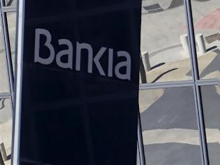 Φωτογραφία για Με 45% μπαίνει το Ισπανικό Δημόσιο στην τράπεζα Bankia