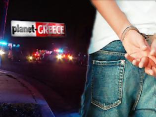 Φωτογραφία για Συνελήφθησαν 17χρονοι... ράμπο!