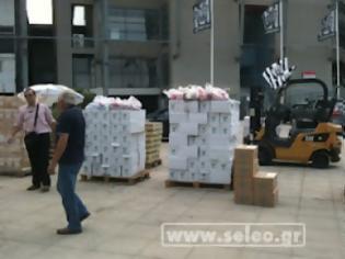 Φωτογραφία για Συγκέντρωση τροφίμων για απόρους έξω από το γήπεδο της Τούμπας