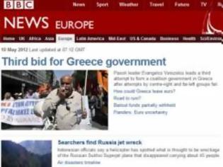 Φωτογραφία για Οι Ελληνικές εκλογές  εβαλαν τα ξένα ΜΜΕ  σε νευρική κρίση