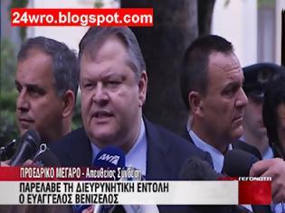 Φωτογραφία για ΕΚΤΑΚΤΟ: Τρίτη και φαρμακερή ή αλλιώς εκλογές!