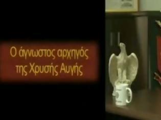 Φωτογραφία για Ο άγνωστος αρχηγός της Χρυσής Αυγής αποκαλύπτεται.... στους Πρωταγωνιστές