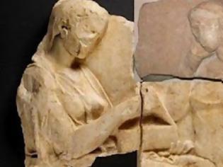 Φωτογραφία για Αλλάζει το νομικό πλαίσιο για την διακίνηση πολιτιστικών αγαθών