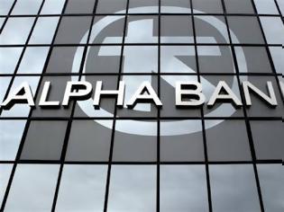 Φωτογραφία για Alpha Bank: Η ακύρωση του Μνημονίου οδηγεί εκτός ευρώ και ΕΕ