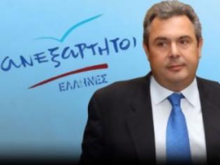Φωτογραφία για Καμμένος: Η καταγγελία του μνημονίου δεν σημαίνει και έξοδο από το ευρώ