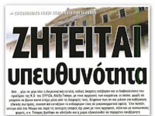Φωτογραφία για Θα φύγουν με ελικόπτερο Τσίπρας και οι λοιποί....