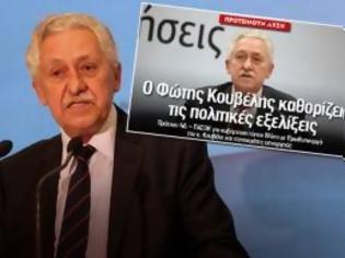 Φωτογραφία για Ν. Τσούκαλης: H ΔΗΜΑΡ δεν κάνει συγκυβέρνηση με ΠΑΣΟΚ και ΝΔ!