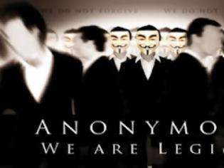 Φωτογραφία για Οι Anonymoys χτύπησαν και τη Virgin