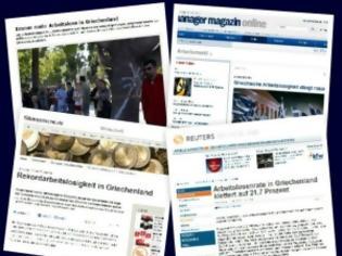 Φωτογραφία για Το ρεκόρ ανεργίας της Ελλάδας στα γερμανικά μέσα