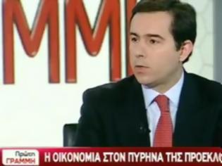 Φωτογραφία για Μηταράκης: Μόνο με αυτοδυναμία της ΝΔ θα βγούμε απο την κρίση!!!