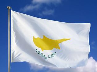 Φωτογραφία για Βγάζουν στο σφυρί ακίνητη περιουσία της Κύπρου για κρατικά χρέη!