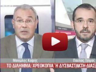 Φωτογραφία για Ρόμπα κάνει το Al Jazeera τα ελληνικά ΜΜΕ (βίντεο)