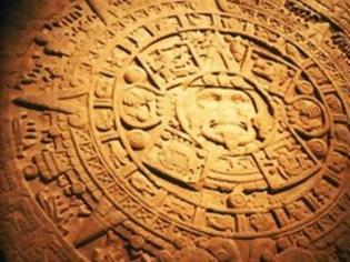 Φωτογραφία για Ανακαλύφθηκαν ημερολόγια των Μάγια