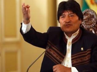 Φωτογραφία για Μαθήματα οικονομίας από τη... Βολιβία