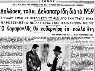 Φωτογραφία για Αρμάνδος Δελαπατρίδης Ο αρχηγός του «Κόμματος των Κυανολεύκων» που υποσχόταν ευημερία κι ελεύθερο έρωτα @ Μοίραζε τα υπουργεία στους οπαδούς του με δύο δραχμές το χαρτοφυλάκιο !