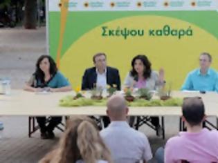 Φωτογραφία για Κάλεσμα στα «μικρά» κόμματα για αλλαγή του εκλογικού νόμου απηύθυναν οι Οικολόγοι