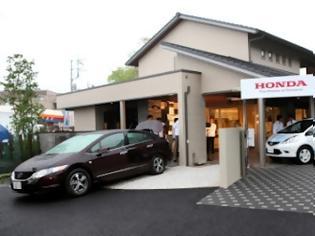 Φωτογραφία για Το «έξυπνο σπίτι» της Honda