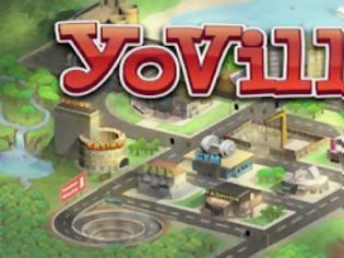 Φωτογραφία για Το δημοφιλές παιχνίδι του Facebook, Yoville δέχτηκε επίθεση από hacker