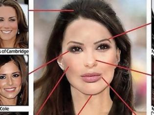 Φωτογραφία για Κι όμως...με τέτοια χαρακτηριστικά και δεν είναι η πιο όμορφη γυναίκα