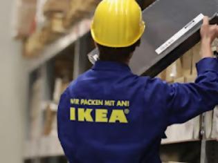 Φωτογραφία για Κουμμουνιστικά ρεζιλίκα αποκαλύτουν τα αρχεία της Στάζι που βγήκαν στη δημοσιότητα..Χρήση Κουβανών κρατουμένων για κατασκευή επίπλων IKEA